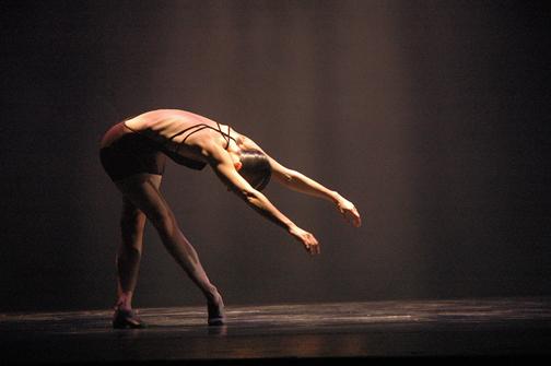 Peridance Contemporary Dance Company