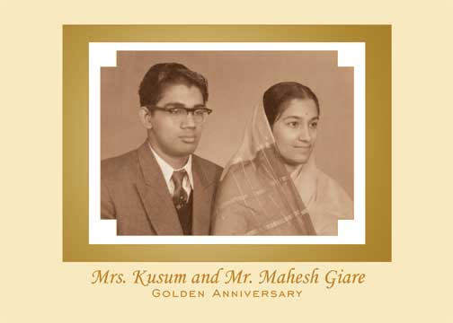 Wedding Anniversary Party Invitation Style 1Q – Invitation Cards for Golden Wedding Anniversary