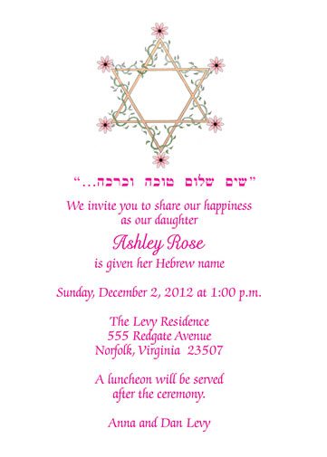Baby Naming Invitation, Style BN-13