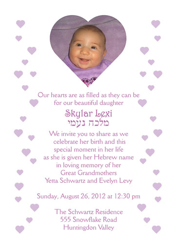 bn_sty_01a jewish baby naming invitations,Naming Ceremony Invitation Wording