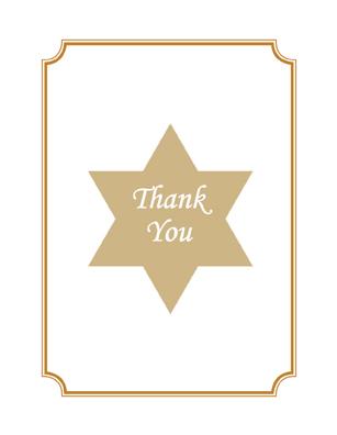 Bar / Bat Mitzvah Thank You Card