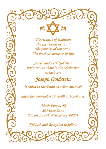 Bar Mitzvah Invitation Bm 20