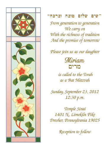 Bar / Bat Mitzvah Invitation