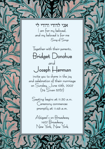 Return to main Jewish Wedding Invitation Page