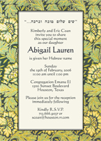 Seasonal Theme Invitation = Fall