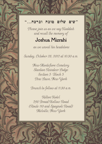 Tombstone unveiling invitation messages free custom invitation how to conduct a jewish unveiling ceremony party invitations ideas stopboris Image collections