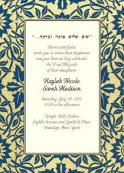 Bar Mitzvah, Bat Mitzvah Invitation