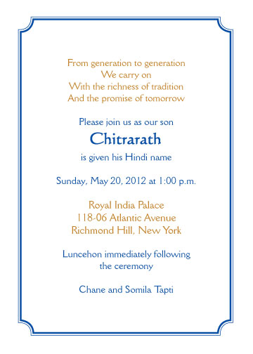 11 Retirement Invitation Card In Marathi In Invitation