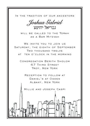 Bar Mitzvah Invitation Bm 04
