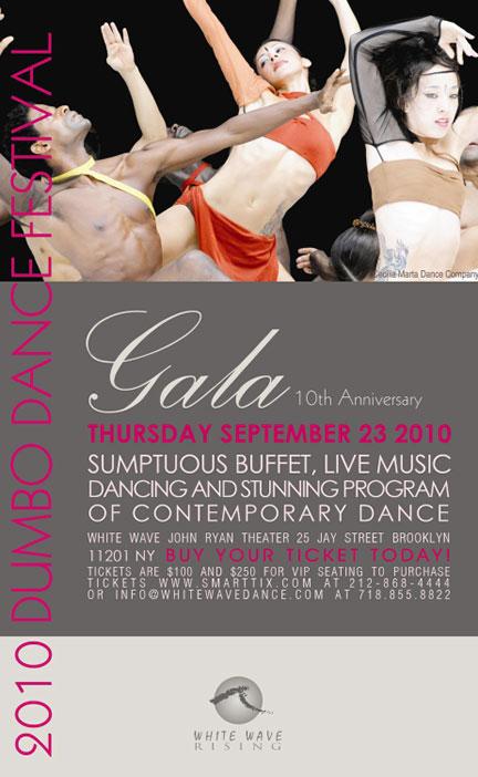 DUMBO Gala