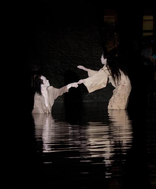 Eiko & Koma in Water